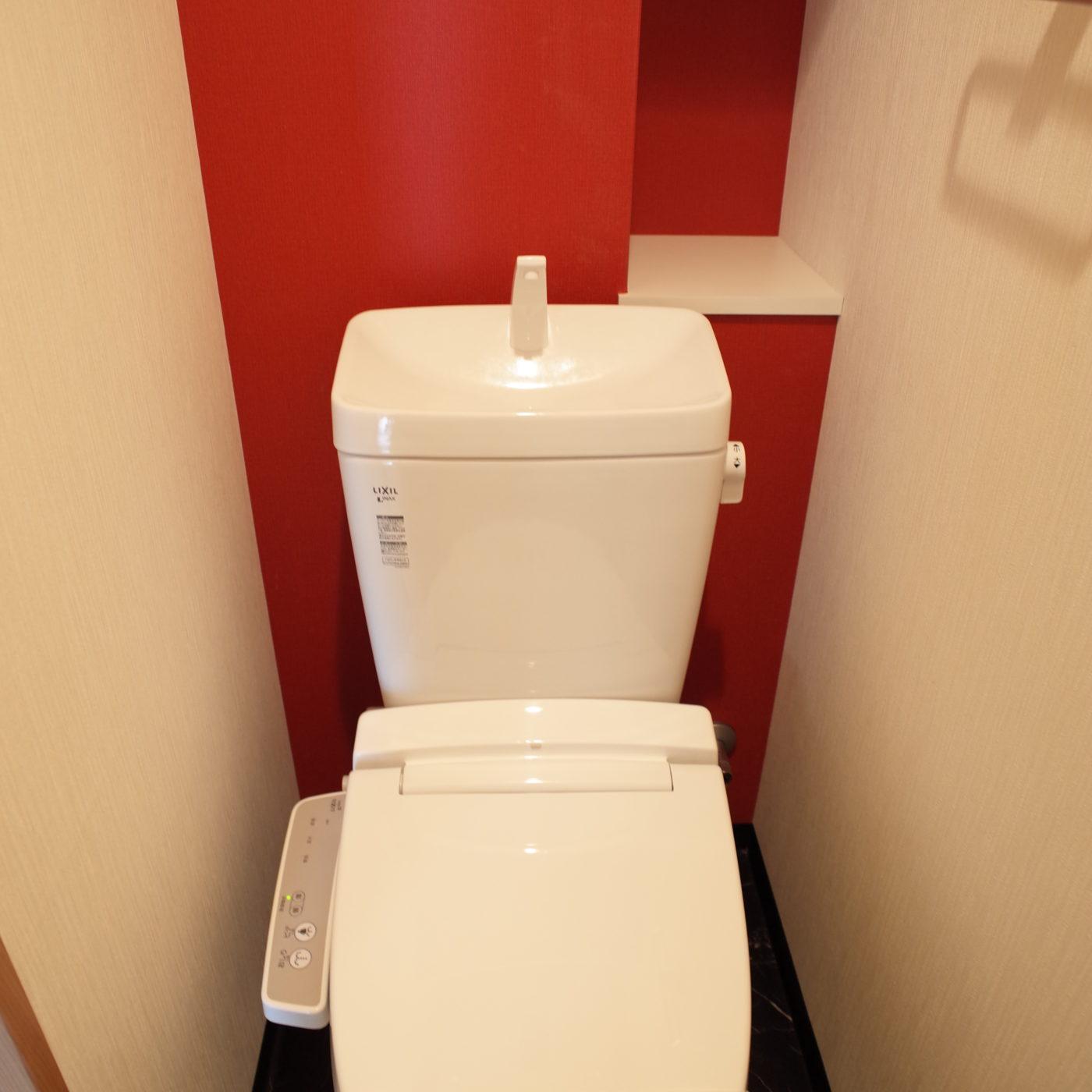 九大 伊都 エターナルハタエ 一人暮らし トイレ