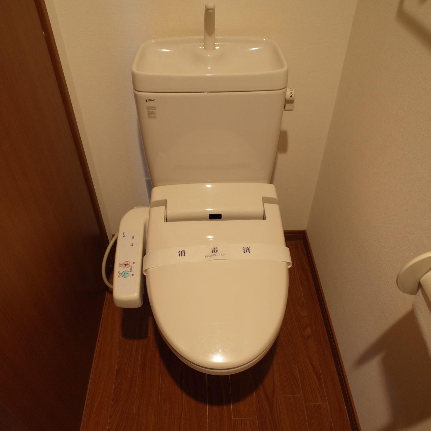 九州大学 伊都 アプリカード 一人暮らし トイレ