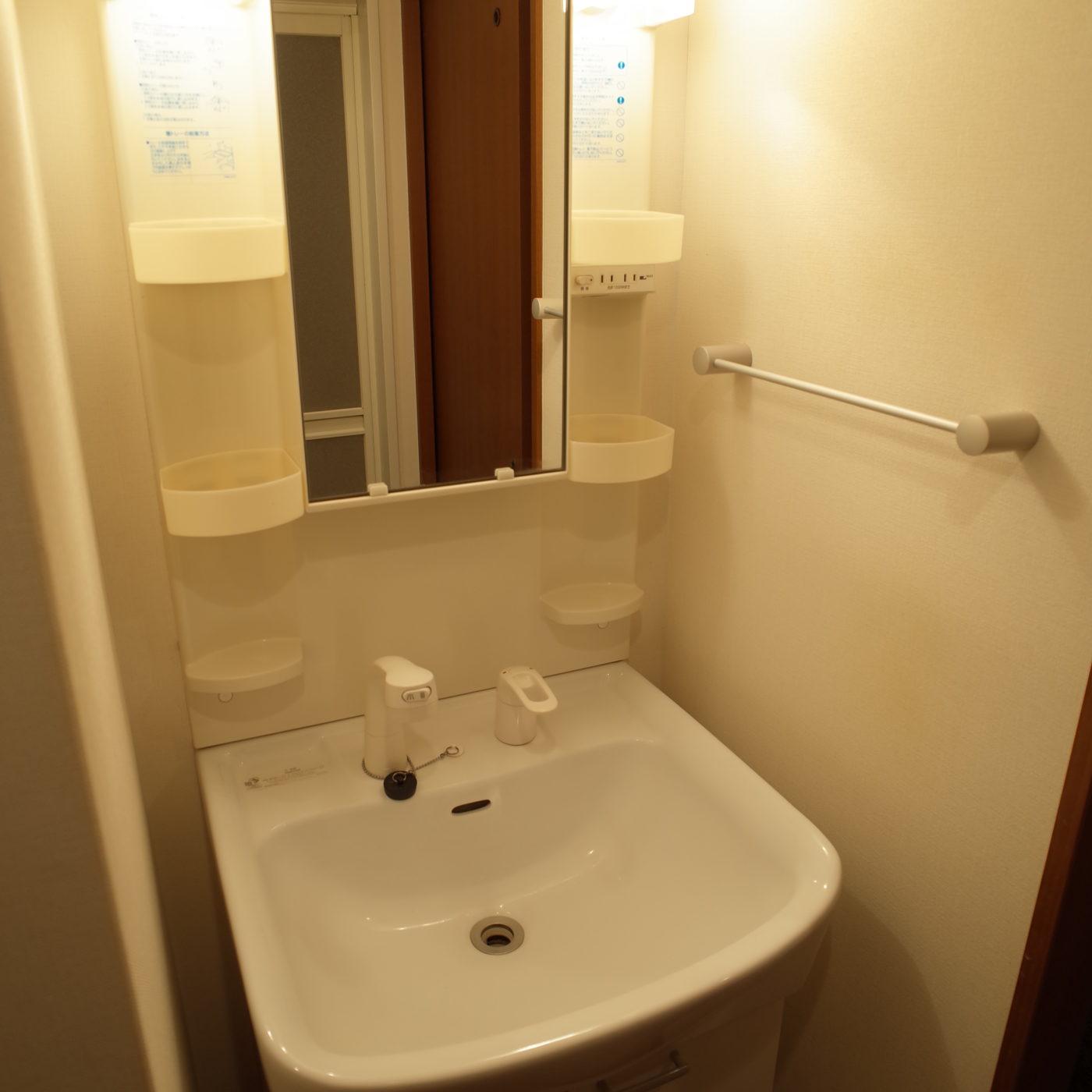 九州大学 伊都 アプリカード 一人暮らし 洗面台