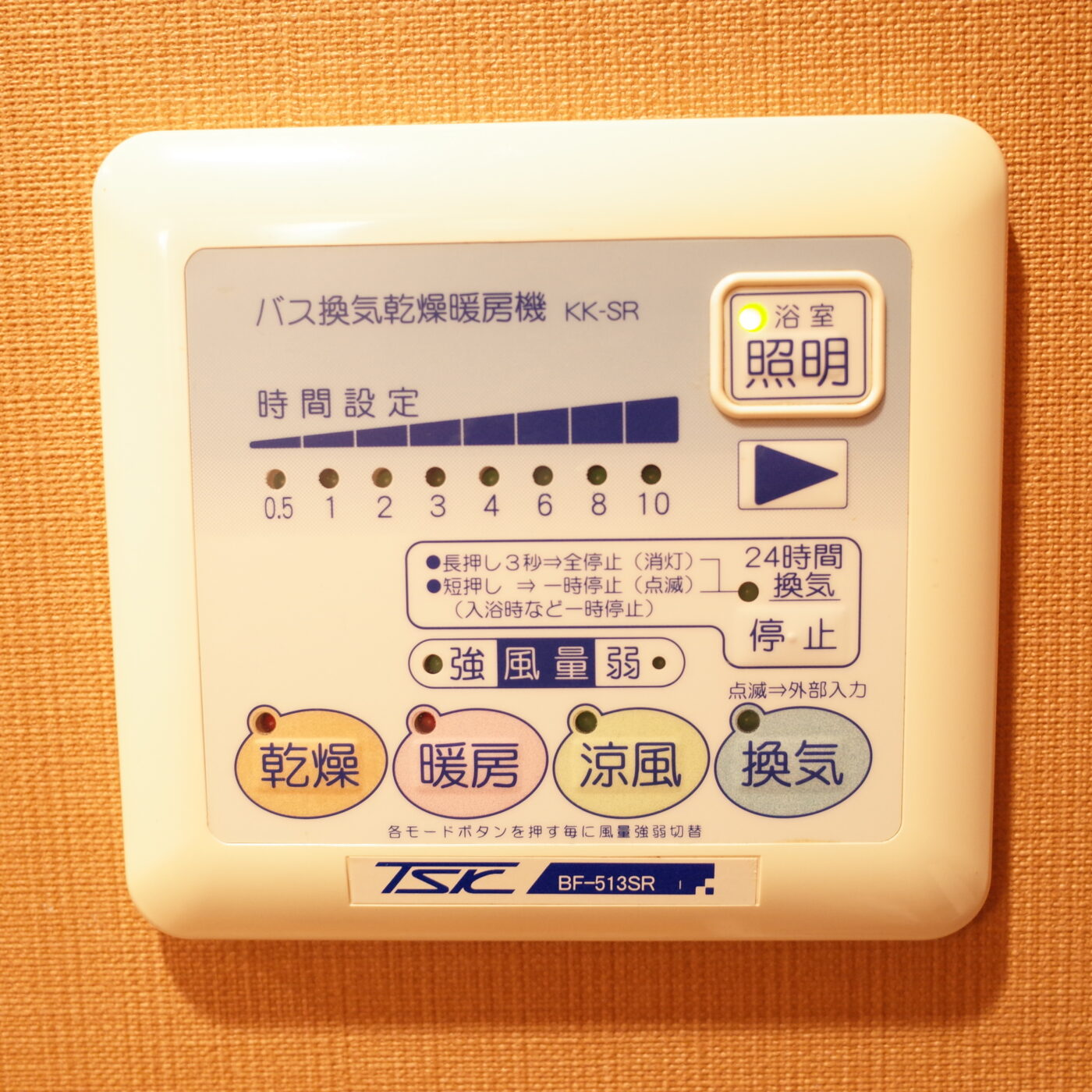 九大生 専用 エスポワール・ドゥ 02号 内観
