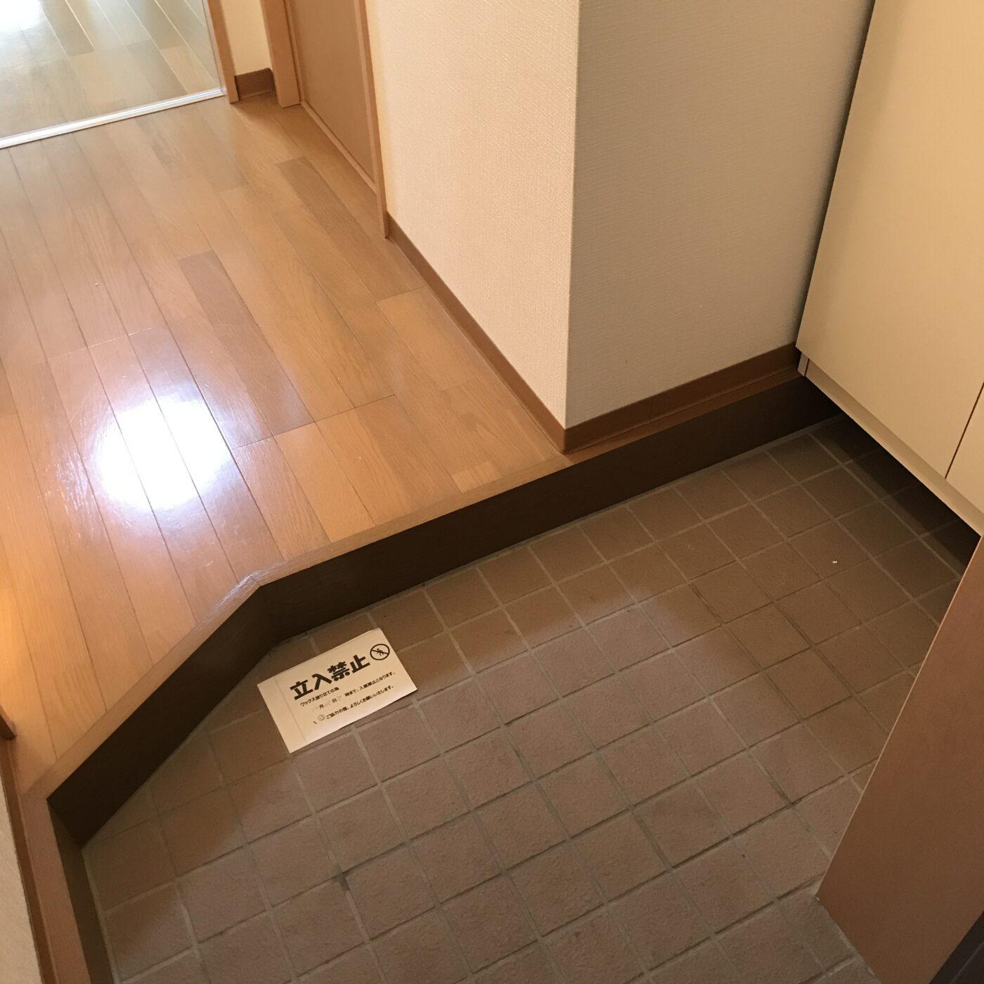 長崎大学 賃貸 学生専用 生協マンション Y'sマンション 内観 Aタイプ