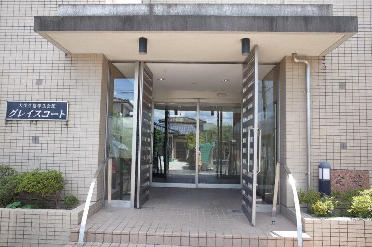佐賀大 学生専用 賃貸 マンション 一人暮らし 生協 グレイスコート 外観