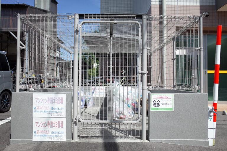 熊本大学 本荘キャンパス 生協 賃貸マンション 学生専用 アスクレピオス 共用