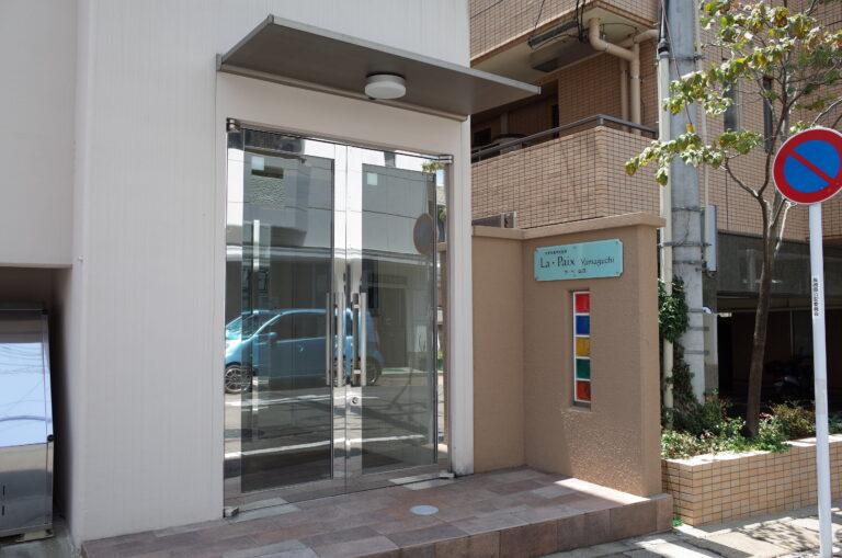 長崎大学 坂本 学生専用 賃貸マンション 生協 ラペ山口 外観