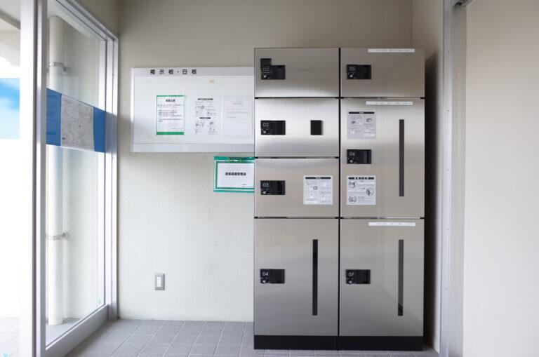 長崎大学 賃貸 一人暮らし 生協 学生専用 マンション プレア―高尾 共用